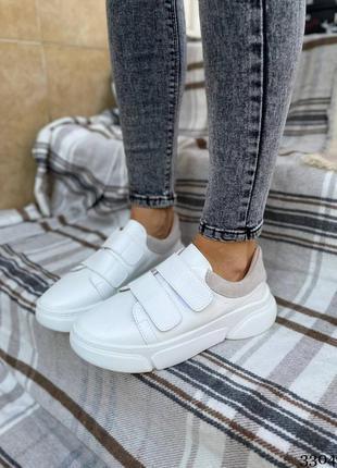 Белые кеды кроссовки на липучкмх🔥🔥🔥