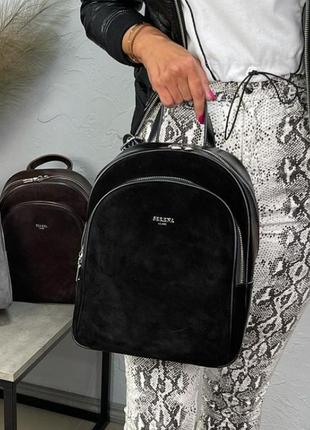 Черный рюкзак, спереди натуральная  замша+кожа