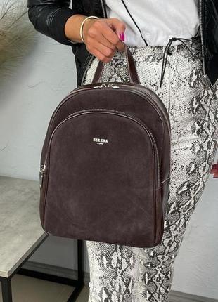 Коричневый рюкзак, спереди натуральная замша+кожа