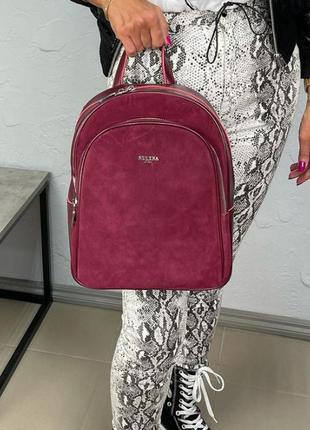 Вишневый рюкзак, спереди натуральная замша+кожа