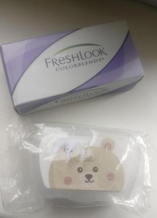Контактные цветные линзы freshlook серые+ контейнер для хранения контактных линз