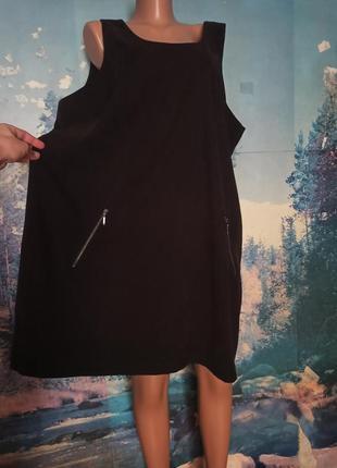 Сарафан женский 22 большой размер батал платье туника