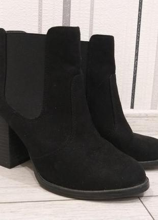 Ботинки ботиночки ботыльены челси черевики