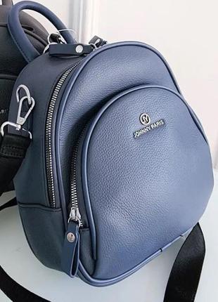 Синий рюкзак 2в1, можно носить как сумку