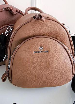 Оранжевый рюкзак 2в1, можно носить как сумку