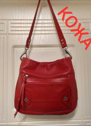 Кожаная плечевая сумка