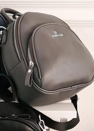 Серый рюкзак 2в1, можно носить как сумку