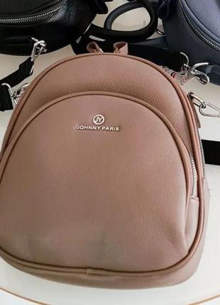 Пудровый рюкзак 2в1, можно носить как сумку