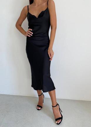 Платье базовое шёлк