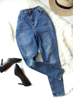 Базовые синие джинсы высокая посадка