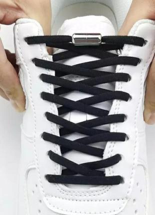 Эластичные шнурки без завязок для обуви резинки
