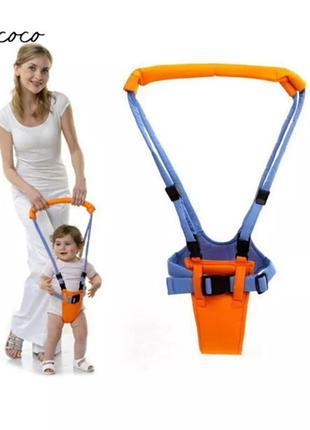 Детские прогулочные шлейки, прогулочные ходунки, детские вожжи moon walk