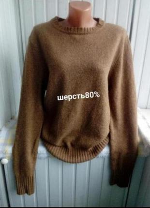 Брендовый шерстяной свитер джемпер кэмел большого размера батал