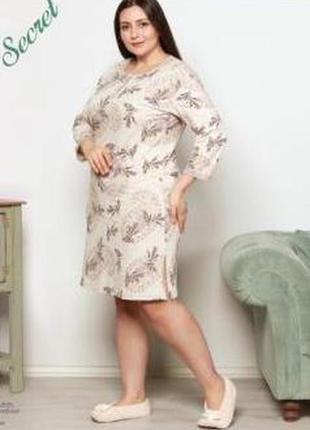 Ночная рубашка туника с длинным рукавом, карманы турция 1xl,2xl,3xl,4xl,большой размер, хлопок