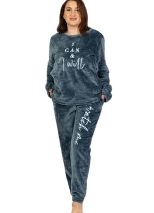 Комплект женский для дома кофта штаны софт турция 1xl,2xl,3xl,большой размер, серо-синий
