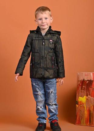 Куртка детская деми