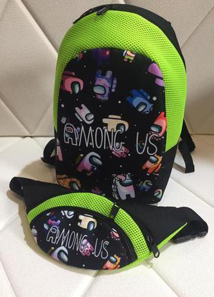 Рюкзак амонг ас для девочки в детский сад