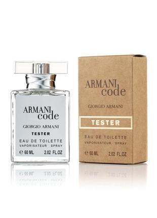 Туалетная вода тестер  giorgio armani code