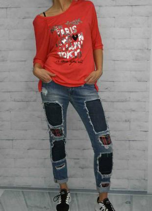 Прикольные джинсы бойфренды amy gee размер 26