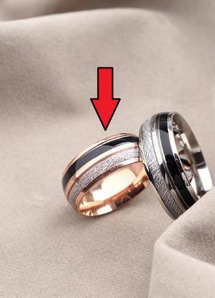 Кольцо унисекс из нержавеющей стали с позолотой abaccio k205 р-ры 7, 8, 9, 10, 11 и 122 фото