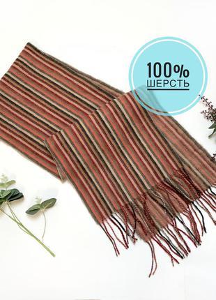 Codello шерсть шарф в полоску палантин