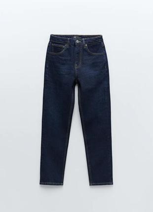 Идеальные плотные джинсы zara на осень2 фото