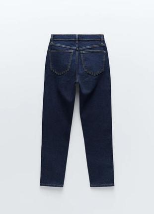 Идеальные плотные джинсы zara на осень6 фото