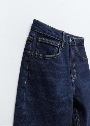 Идеальные плотные джинсы zara на осень4 фото