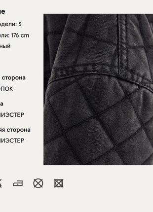 Bershka стеганая куртка жакет пиджак3 фото