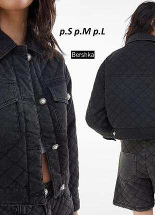 Bershka стеганая куртка жакет пиджак1 фото