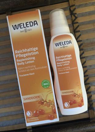 Облепиховое питательное лосьон молочко для тела weleda sea buckthorn replenishing body lotion