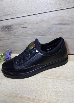 Осенние мужские туфли 🍋 спортивные мокасины кеды