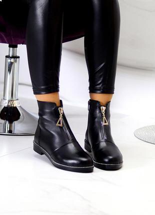 Кожаные ботинки чёрные на флисе деми2 фото