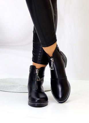 Кожаные ботинки чёрные на флисе деми8 фото