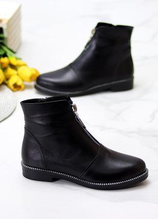 Кожаные ботинки чёрные на флисе деми3 фото