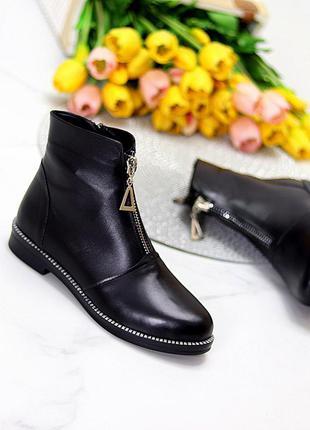 Кожаные ботинки чёрные на флисе деми1 фото