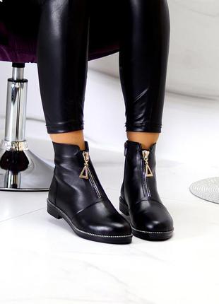 Кожаные ботинки чёрные на флисе деми10 фото