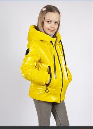 Куртка яркая желтая детская, демисезонная