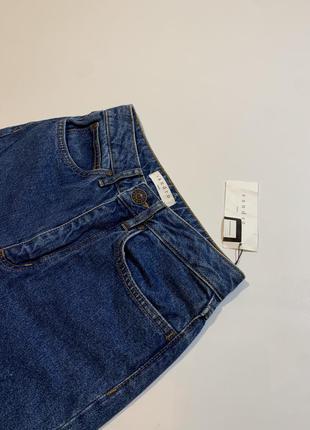 Женские новые оригинальные джинсы sandro paris viky boot-cut jeans xs5 фото