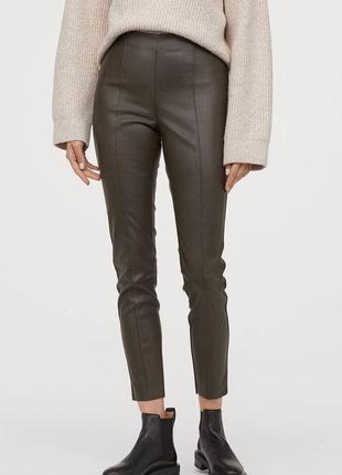 Штаны джинсы леггинсы серые из эко кожи zara