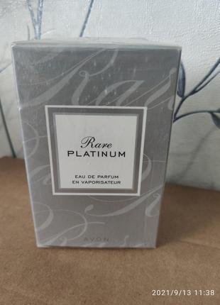 Rare platinum