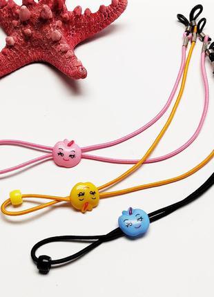 Шнурки - резинка для очков детских