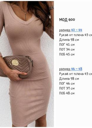 Базовое платье в рубчик (в расцветках)рр42-483 фото