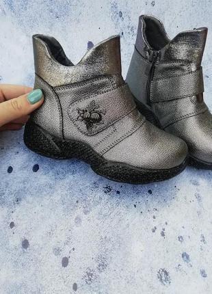 Ботинки ,сапоги