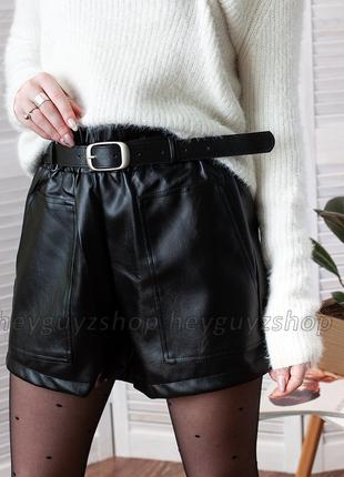🍎уценка🍎кожаные шорты с поясом ремнем черные мини с карманами короткие свободные оверсайз