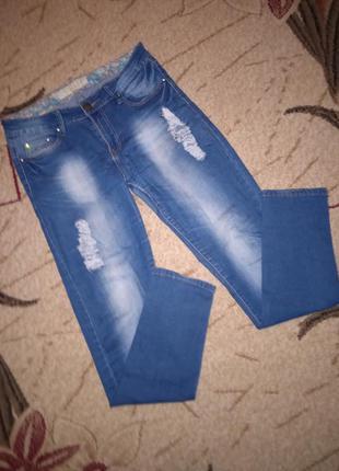 Джинсы высокая посадка рваные  рвані бойфренды турция джинси бойфренд турція1 фото