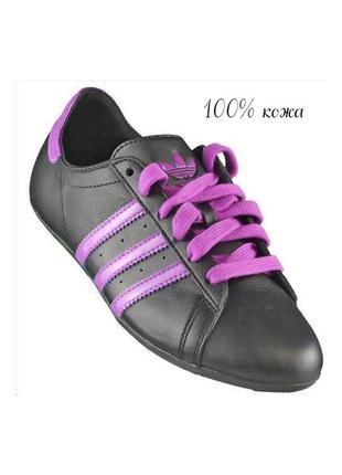 Sale кожаные кроссовки adidas campus dp round 40-40.5