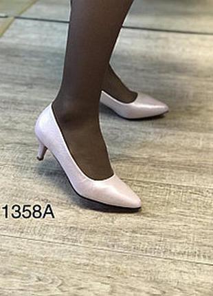 Розовые туфли женские