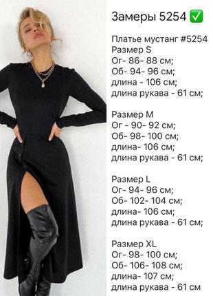 Платье рубчик6 фото