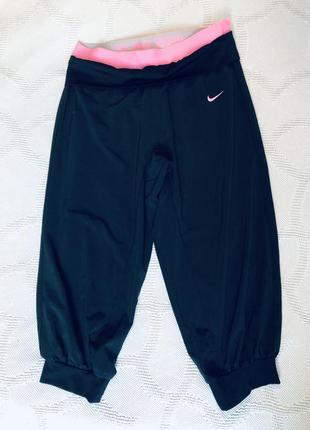 Nike yoga pants / широкие капри для йоги
